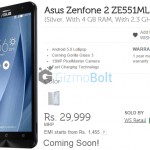 Asus Zenfone 2 128GB listed on Flipkart for Rs 29999
