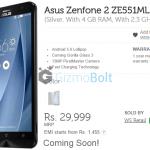 Asus Zenfone 2 128GB listed on Flipkart for Rs 29999