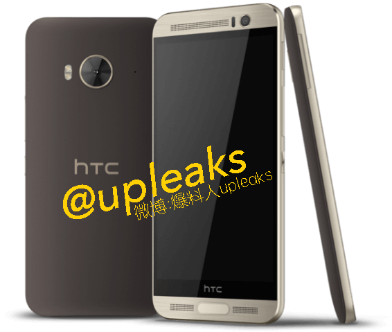 HTC One ME9 Hima_Ace Image Leaked