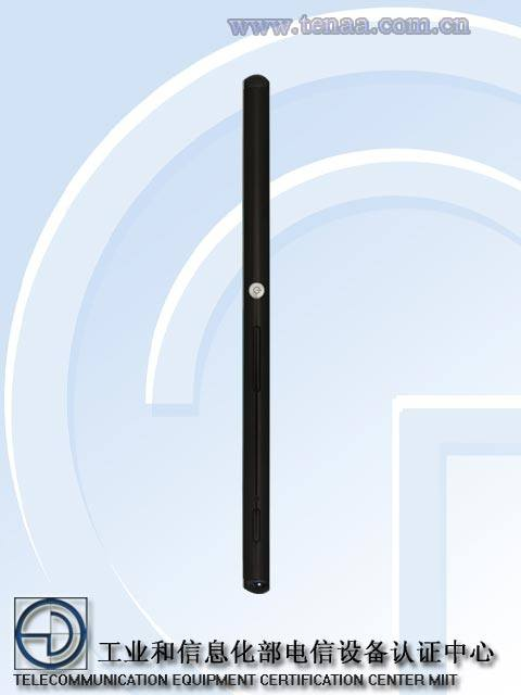 Xperia Z4 E6533 China