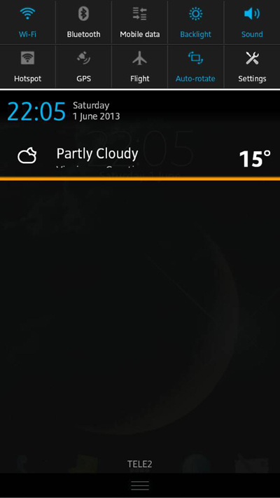 New UI on Xperia S after porting Stamina mode