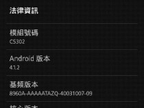 Xperia SP C5302 Jelly Bean firmware 12.0.A.1.284