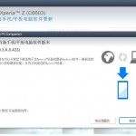 Install Xperia Z C6603 Android 4.2.2 Jelly Bean 10.3.A.0.423 ftf file