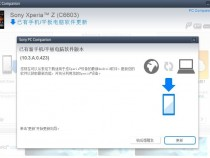 Xperia Z C6603 Android 4.2.2 Jelly Bean 10.3.A.0.423 firmware update via PC Companion