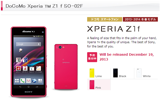 Xperia Z1 f SO-02F launching on 19 December via NTT DoCoMo Japan