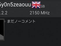 Xperia phbalet ZU Benchmark scores leaked- 32173 AnTuTu points
