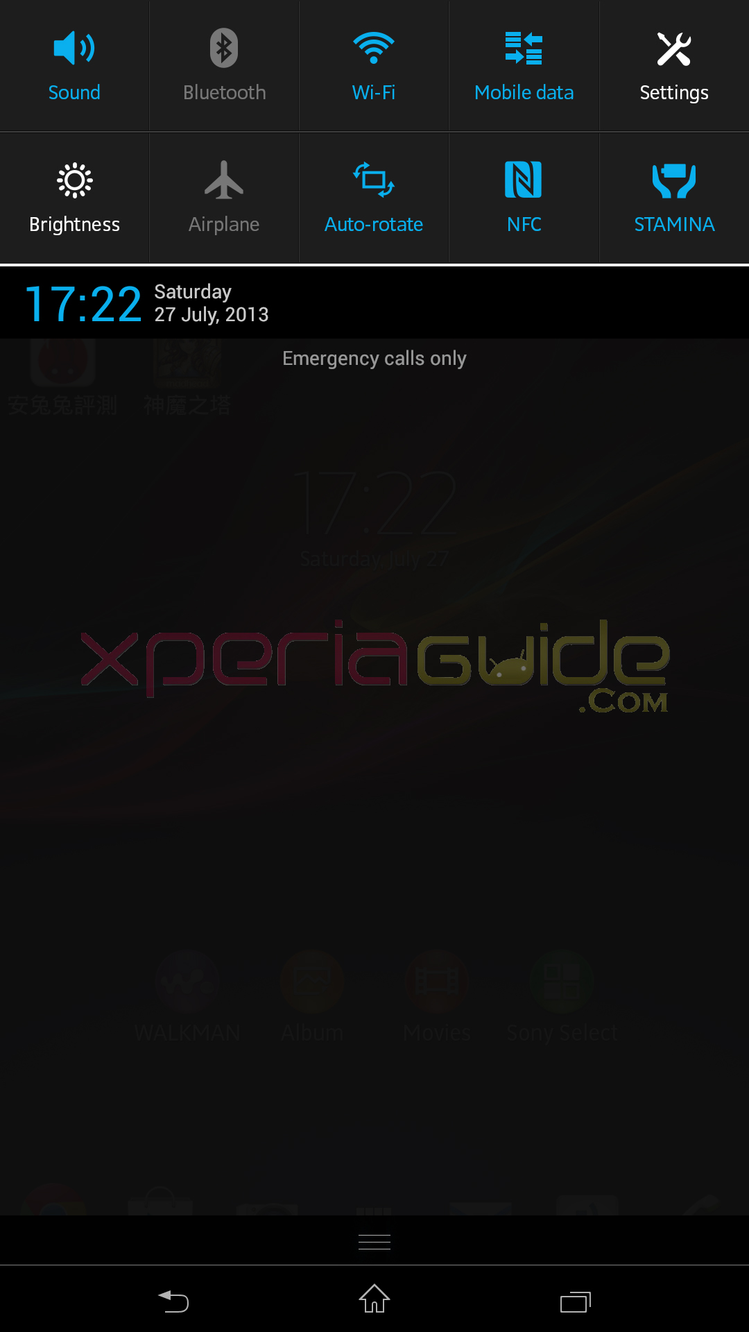 Notification panel of Xperia Z Ultra C6802 Android 4.2.2 14.1.B.0.461 firmware