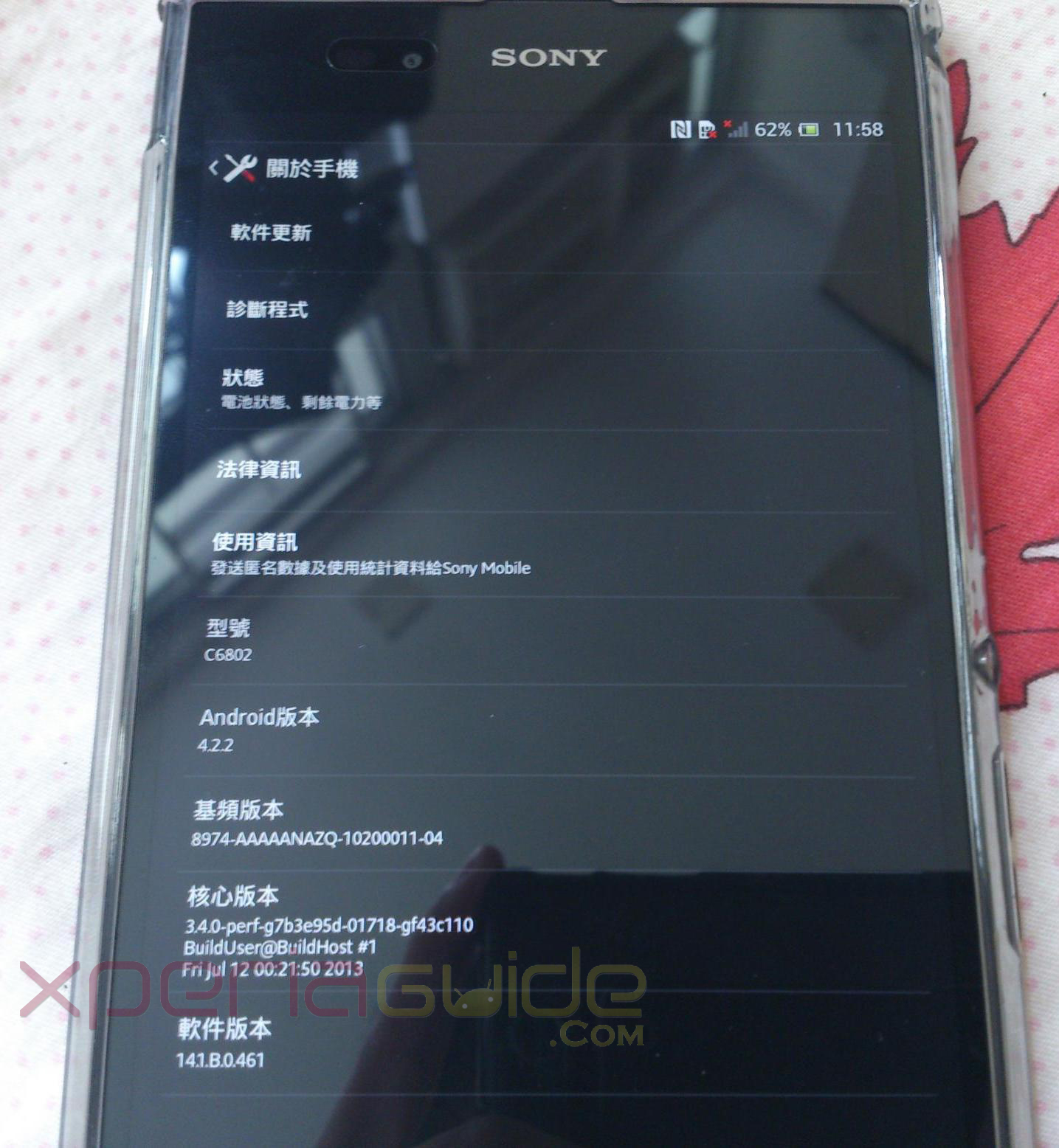 Xperia Z Ultra C6802 Android 4.2.2 14.1.B.0.461 firmware Details