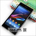 Black and White Xperia Z1 aka Xperia Honami Dummy Pics released – Most Clear and Detailed Look