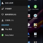 Purple Xperia Z Ultra C6802 spotted with X-Reality for Mobile UI 14.1.B.1.493 firmware Home Launcher