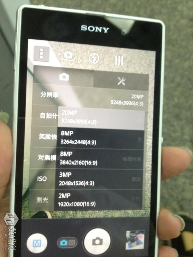 White Xperia Honami Camera UI
