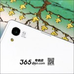 White Xperia Z1 Dummy Pic showing G Lens branding