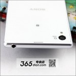 White Xperia Z1 Dummy Pic showing open headphone jack
