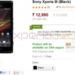 Xperia M Price in India Rs 12990 – Listed, buy at Saholic, Infibeam