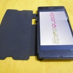Muvit Sony Xperia Z wireless charging pack - Charging case front side