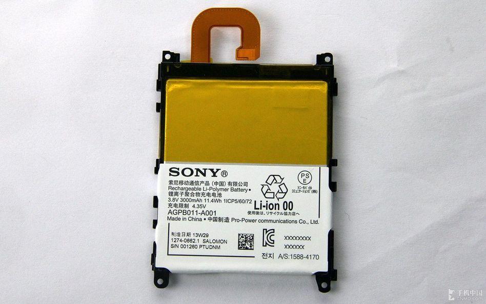Xperia Z1 3000 mAh battery