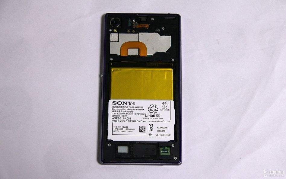 Xperia Z1 battery covered with Yellow tape