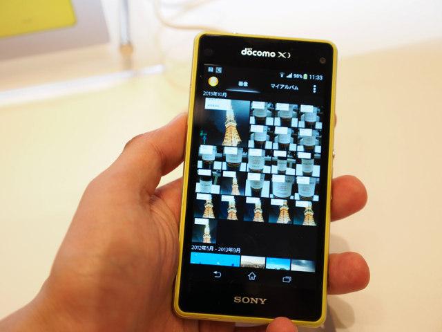 Sony Xperia Z1 f Album app