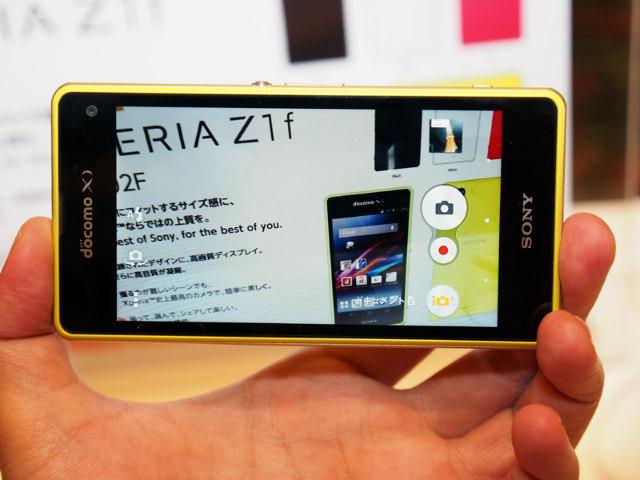 Sony Xperia Z1 f  Camera App