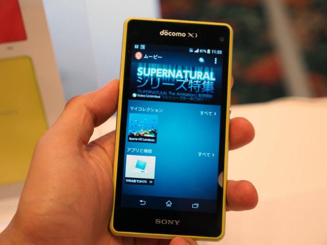 Sony Xperia Z1 f  Movies app