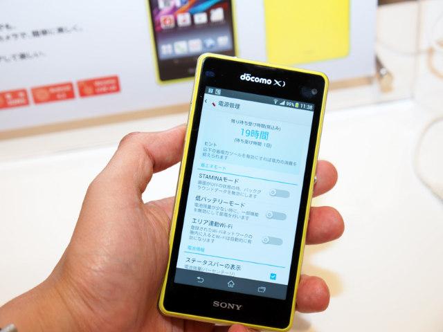 Sony Xperia Z1 f  Stamina Mode