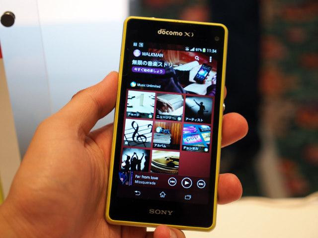 Sony Xperia Z1 f  Walkman