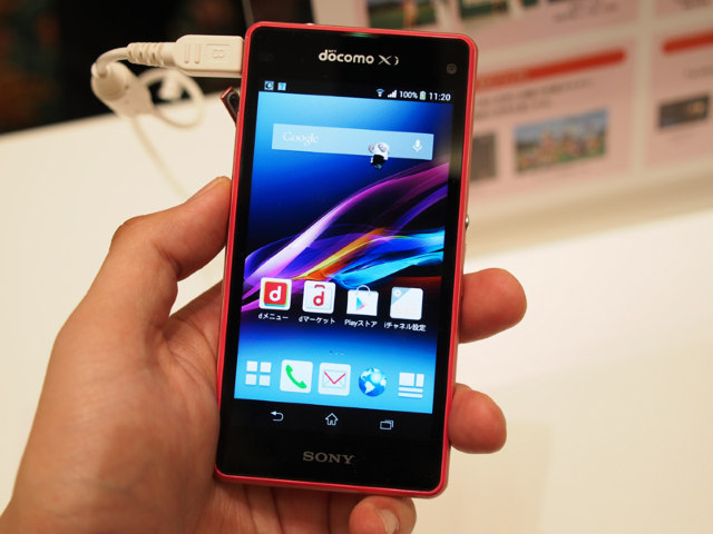 Sony Xperia Z1 f pink display