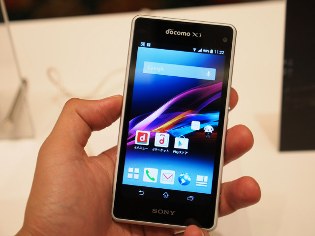 Sony Xperia Z1 f white display
