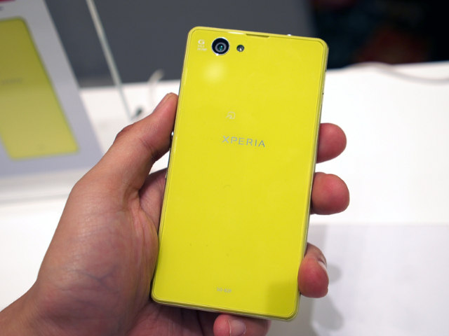 Sony Xperia Z1 f yellow  back