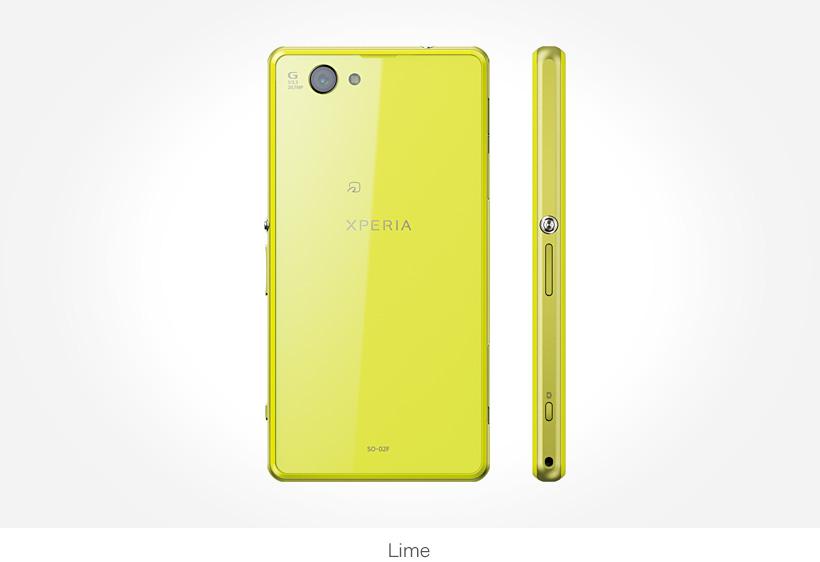 Xperia Z1 f Lime