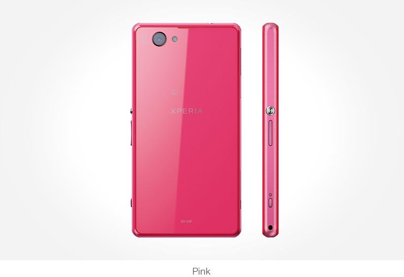 Xperia Z1 f Pink