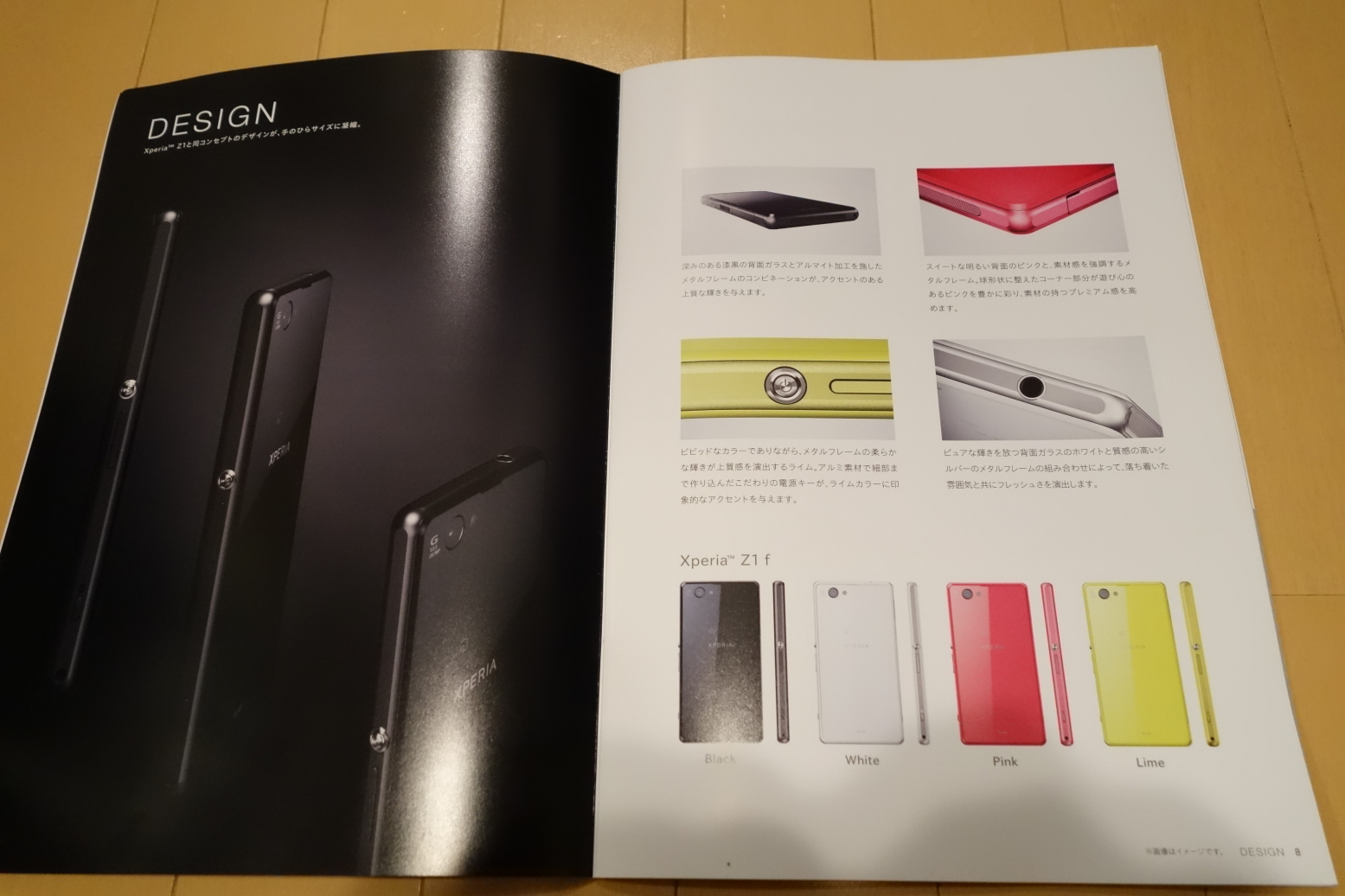Xperia Z1 f  SO-02F Brochure leak