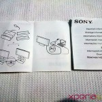 Sony Magnetic Charging Dock DK31 user guide