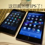 Xperia Z1S Amami display compared to Xperia Z1's – To use IPS Display ?