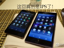 Xperia Z1S D5503 to use IPS Display screen