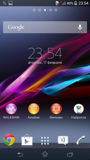 Xperia Z1S Home Screen