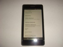 Xperia Z1S as Sony D5503 About Phone screen