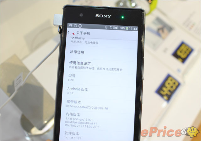Android 4.2.2 OS running on Xperia Z1 L39t LTE
