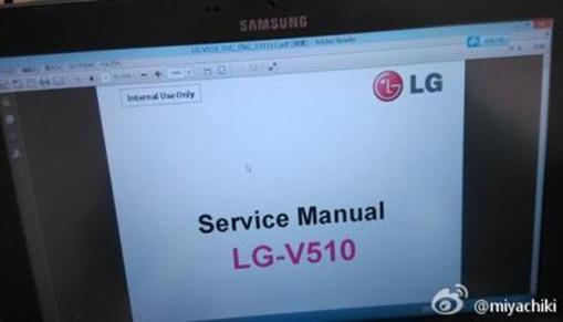LG V510 Leaked Manual