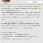 Xperia Z1 Camera App AR Effect version 1.1.10 update Description