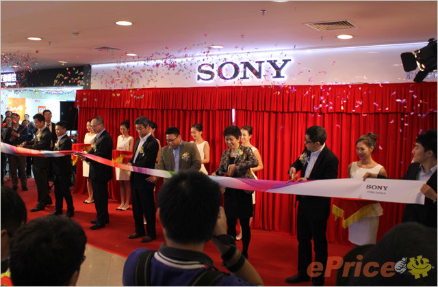 Xperia Z1 L39t LTE opening ceremony in Guangzhou, South China.