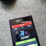 Sony D5503, Xperia Z1S, Xperia Z1 C6916 AnTuTu Benchmark Scores Leaks