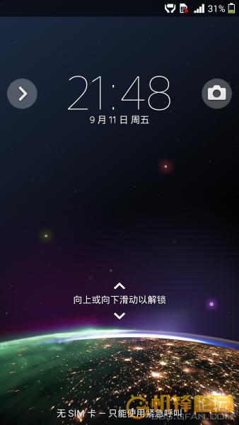 Xperia ZL Android 4.3 10.4.B.X.XXX firmware