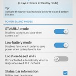 Xperia SP Android 4.3 12.1.A.0.256 firmware - Stamina Mode Present