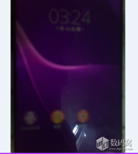 Pics of Xperia handset with Ultra Thin Bezels