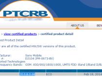 Xperia E1 Dual 20.0.B.0.68 firmware