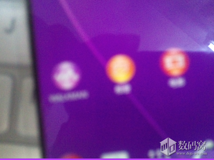 Xperia handset with Ultra Thin Bezels Leaked