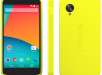 Yellow Nexus 5 Bumper Case