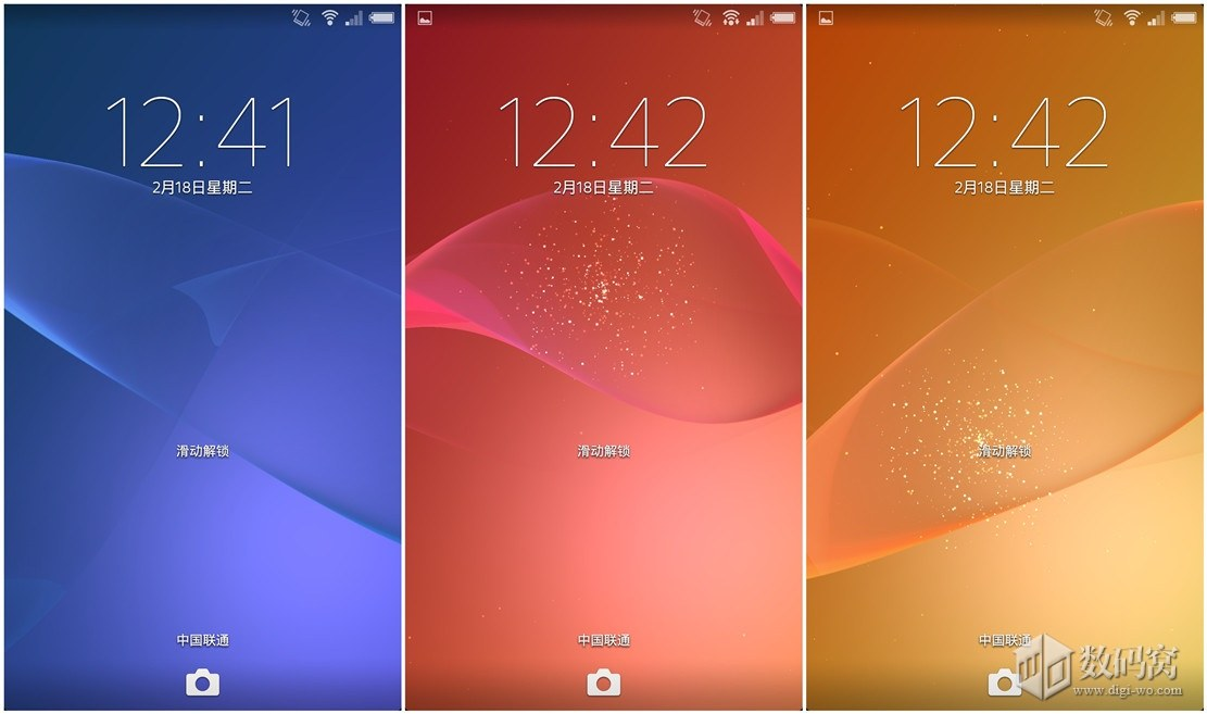 Xperia Z2 KitKat LockScreen transition effect