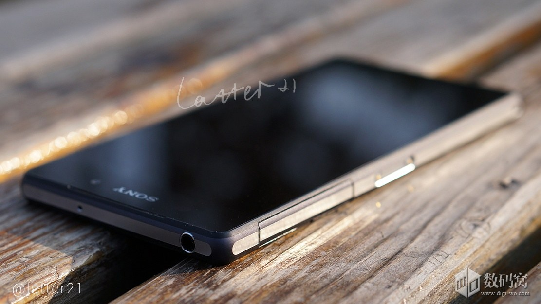 Xperia Z2 water proof headphone port